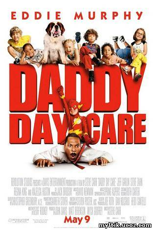 Дежурный папа / Daddy Day Care (2003) DVDRip
